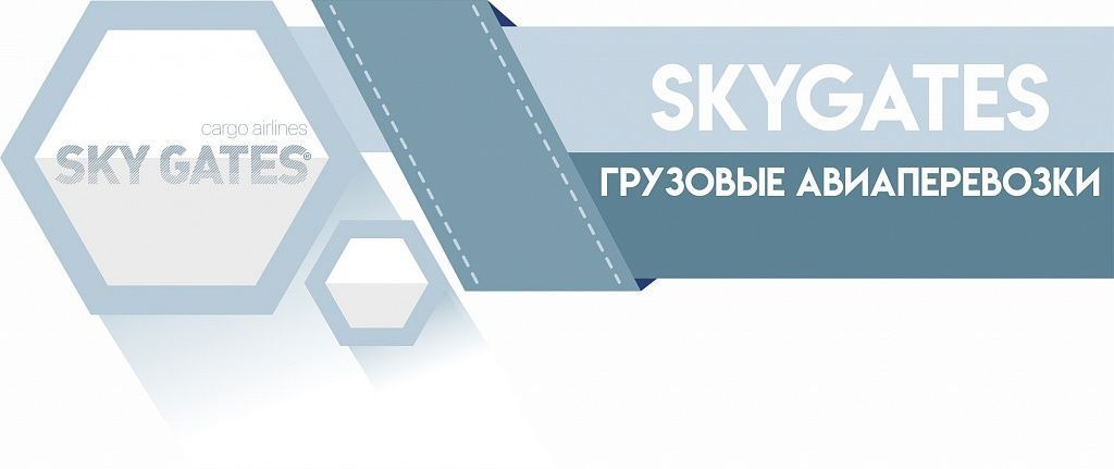 SkyGates